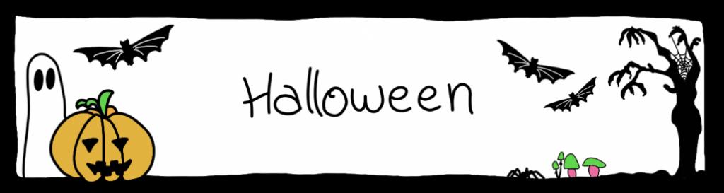 idées diy Halloween
