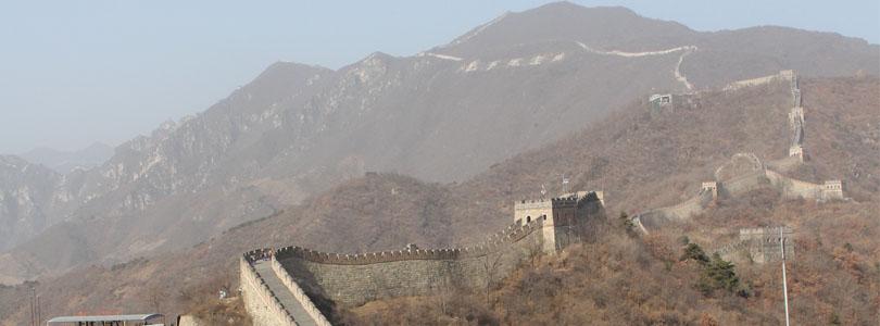 4 jours à Pékin en famille